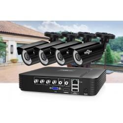 Комплект видеонаблюдения AHD Hiseeu AKIT-4AHBB12 4 камер и регистратор