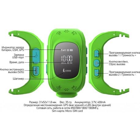 Детские часы с GPS трекером - Q50