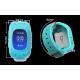 Детские часы с GPS трекером - Q50_240