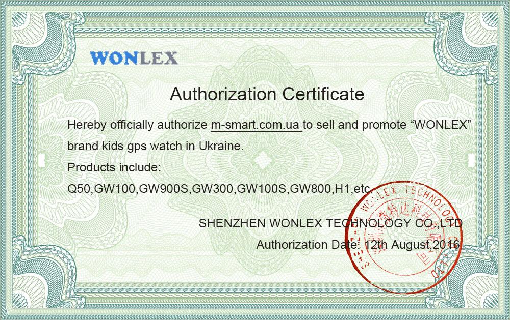 Официальный представитель WONLEX